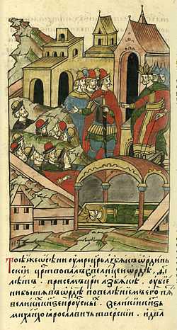 Facial Chronicle - b.07, p.459 - Death of Oz Beg Khan