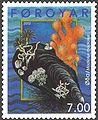Faroe stamp 410 horse mussel.jpg