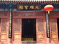 Fayuan temple daxiongbaodian.JPG