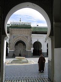 Fatima al Fihiri,  szkoła, uniwersitet