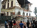 Fine Art Campus, Bhotahiti, Kathmandu.jpg