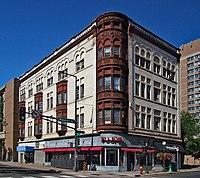 Fitzpatrick Building.jpg