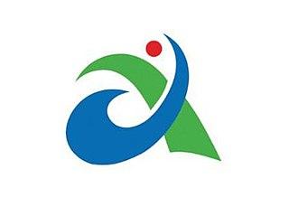Aisai - Image: Flag of Aisai Aichi