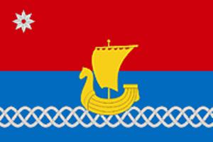 Chusovoy - Image: Flag of Chusovoy (Perm krai)