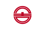 Flag of Kurayoshi, Tottori.png