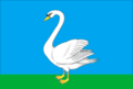 Flag of Lebedyan rayon (Lipetsk oblast).png