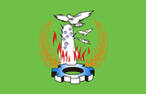 Flag of Menoufia Governorate.PNG
