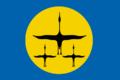 Flag of Nanaysky rayon (Khabarovsk kray).png