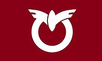 Reihoku, Kumamoto - Image: Flag of Reihoku Kumamoto