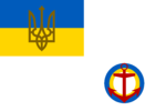 Flag of Ukrainian Naval Aviation 1918.png