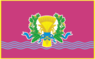Flag of Zmiivskiy Raion in Kharkiv Oblast.png