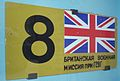 Flickr - davehighbury - Bovington Tank Museum 165.jpg