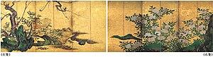 Kaihō Yūshō