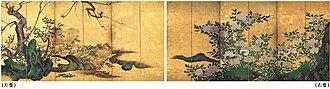 Kaihō Yūshō - Image: Flowers by Kaiho Yusho