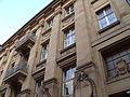 Folkwang Hochschule Duisburg 2.JPG