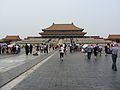 Forbidden City, Beijing.jpg