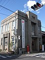 Former Makabe Post Office.jpg
