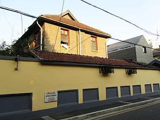 Chiang Wei-kuo - Former residence of Chiang Wei-kuo in Nanjing.