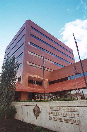 Fort McMurray - Jubilee Centre (city hall)