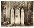 Fotografi av Granada. Alhambra, El Patio de los Leones desde la sala del Tribunal de Justicia - Hallwylska museet - 104832.tif