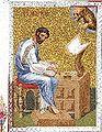 Four Evangelists, miniatures from the Gelati (Georgia) Gospels, Eleventh century (E).jpg