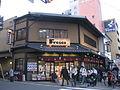 Fresco Horikawa 20130221.JPG