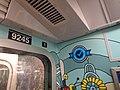 From the E Train 06 - New R160 Interior.jpg