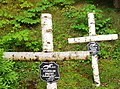 Frombork ofiary zbrodni katyńskiej 5.jpg