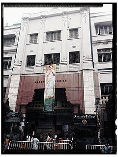 Asutosh College college affiliated to the University of Calcutta