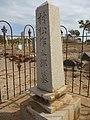 Front of Muramats grave at Cossack.jpg