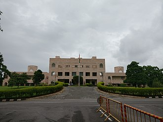 Indian School of Business - Front view of Hyderabad campus
