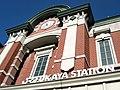 Fukaya Station, Fukaya, Saitama, Japan (3569434177).jpg