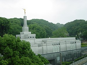 Christianity in Japan - The Fukuoka Japan Temple of the LDS Church