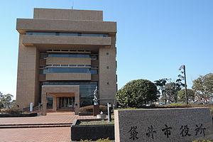 Fukuroi, Shizuoka - Fukuroi City hall