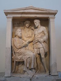 Funerary Naiskos. 330 - 325 π.Χ. National Archaeological Museum of Athens (3210449646).jpg