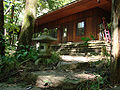 Furnace Mountain tea house.jpg