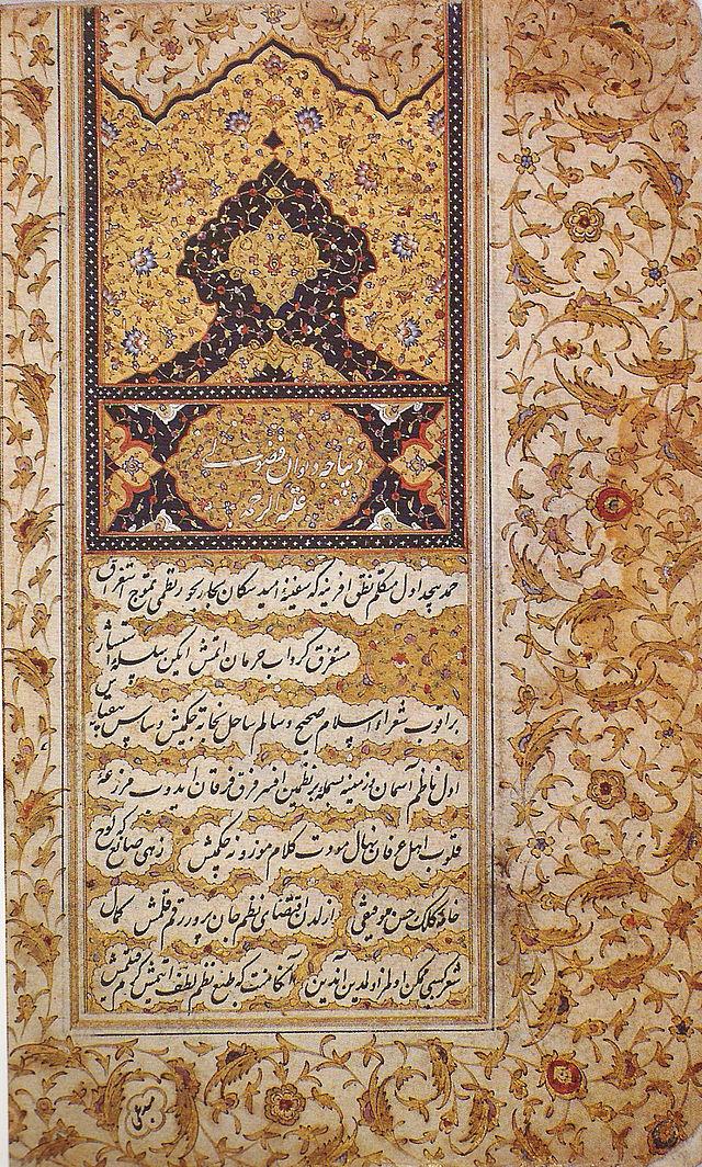sohrab sepehri şiir