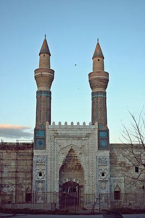 Gök Medrese (Sivas) - Image: Gök Medrese