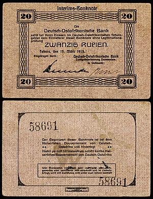 German East African rupie