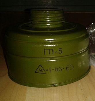GP-5 gas mask - Image: GP 5 Gasmaskenfilter