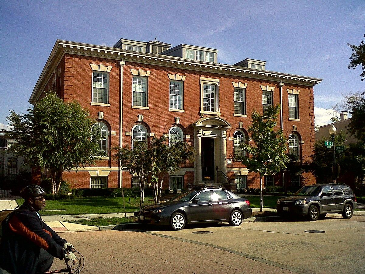 Nathaniel Parker Gage School - Wikipedia