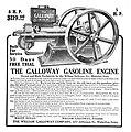 Galloway 5HP Engine.jpg