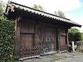 Gate of former Hagi Residence of Fukuhara Family.jpg
