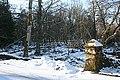 Gatepost at Park - geograph.org.uk - 1721251.jpg