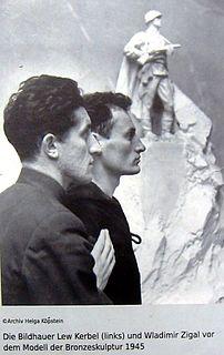 Lev Kerbel Russian sculptor