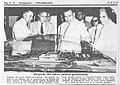 General Fulgencio Batista viewing model of presidential palace in the Plan Piloto presidential palace Havana Cuba. 1958.jpg