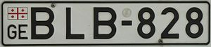 Vehicle registration plates of Georgia (country) - Old Georgian registration plate