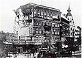 Gesundbrunnen Luisenhaus Teilabbruch 1906 01.jpg