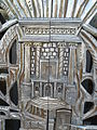 Geulat Israel synagogue P1130388.JPG