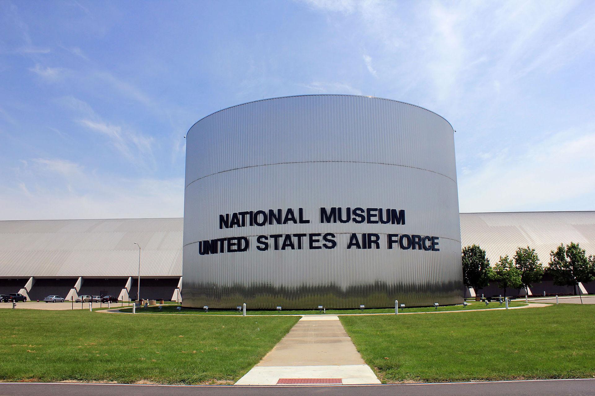 Entrée principale du musée